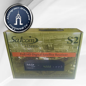 Купить Satcom 4150 HD S2 (2 USB) на coppersat.tv тел. 0956577176 доставка по Украине.